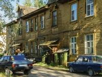 Переславль-Залесский, Свободы ул, дом 35