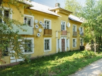 Pereslavl-Zalessky, st Svobody, house 37. Apartment house