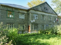 Pereslavl-Zalessky, st Svobody, house 45. Apartment house