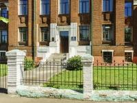 Pereslavl-Zalessky, 学校 №1, Sovetskaya st, 房屋 3