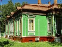 Pereslavl-Zalessky, 管理机关 Администрация Переславского муниципального района, Sovetskaya st, 房屋 5