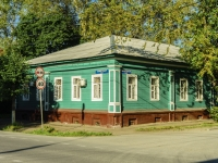 Pereslavl-Zalessky, st Sovetskaya, house 21. governing bodies