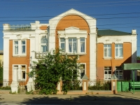 Pereslavl-Zalessky, st Sovetskaya, house 25. law-enforcement authorities