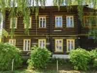 Переславль-Залесский, улица Трубежная, дом 12. многоквартирный дом