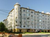 Переславль-Залесский, Трудовая ул, дом 1