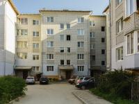 Переславль-Залесский, улица Трудовая, дом 1. многоквартирный дом