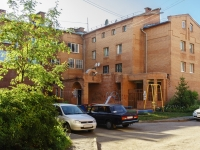 Pereslavl-Zalessky, Trudovaya st, house 3. Apartment house