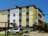 Переславль-Залесский, Фёдоровский переулок, дом 11. многоквартирный дом