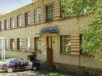Переславль-Залесский, Чкаловский микрорайон, дом 24. многоквартирный дом