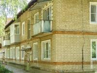 Pereslavl-Zalessky, Yamskaya district, 房屋 28. 公寓楼