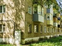 Pereslavl-Zalessky, Yamskaya district, house 34. Apartment house