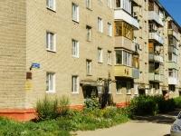Переславль-Залесский, Чкаловский микрорайон, дом 39. многоквартирный дом