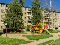 Pereslavl-Zalessky, Yamskaya district, house 41. Apartment house