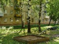 Переславль-Залесский, Чкаловский микрорайон, дом 42. многоквартирный дом
