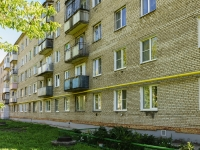 Pereslavl-Zalessky, Yamskaya district, house 44. Apartment house