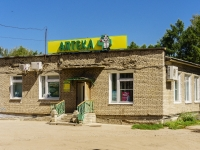 Pereslavl-Zalessky, Yamskaya district, 房屋 46. 药店