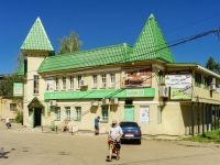 Pereslavl-Zalessky, Yamskaya district, house 47А. multi-purpose building