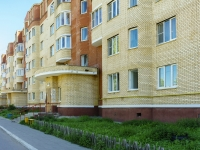 Pereslavl-Zalessky, Yamskaya district, house 58. Apartment house