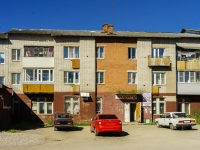 Pereslavl-Zalessky,  , house 1. Apartment house with a store on the ground-floor