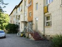 Переславль-Залесский, улица Ямская, дом 1. жилой дом с магазином