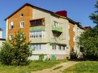 Pereslavl-Zalessky,  , house 3. Apartment house