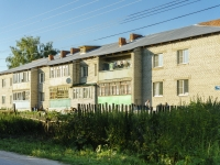 Pereslavl-Zalessky,  , house 6. Apartment house