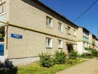 Переславль-Залесский, улица Ямская, дом 6. многоквартирный дом