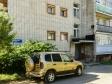 Pereslavl-Zalessky,  , 房屋7