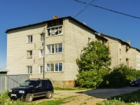 Pereslavl-Zalessky,  , house 9. Apartment house