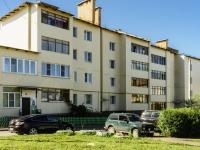 Переславль-Залесский, улица Ямская, дом 11. многоквартирный дом