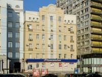 ,  , house 21. Apartment house