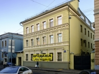 ,  , house 30/7СТР2. office building