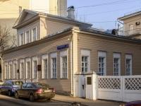 Арбат район, музей Дом-музей М.Ю. Лермонтова, улица Малая Молчановка, дом 2