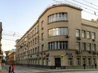 ,  , house 6. 医院
