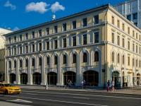 Арбат район, улица Воздвиженка, дом 9 с.2. многофункциональное здание