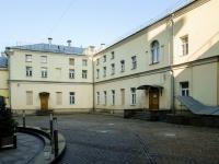 ,  , house 3. 大学
