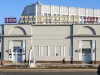 """район Арбат, кинотеатр """"Художественный"""", площадь Арбатская, дом 14 с.1"""