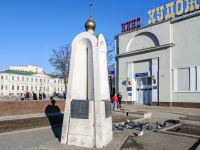 , small architectural form Часовня на Арбатской площадиArbatskaya square, small architectural form Часовня на Арбатской площади