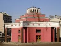 , АрбатскаяArbatskaya square, Арбатская