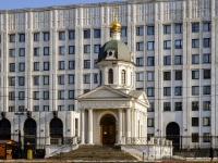 , храм-часовня Святых Благоверных Мучеников Бориса и Глеба на Арбатской площади, Arbatskaya square, house 4