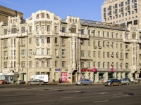 , Smolenskaya square, 房屋 1. 多功能建筑