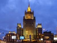 район Арбат, органы управления Министерство иностранных дел Российской Федерации, площадь Смоленская-Сенная, дом 32