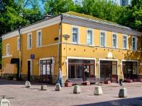 ,  , house 16/2СТР2. cafe / pub
