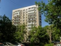 ,  , house 30. Apartment house