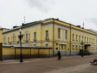 ,  , house 2 с.1. court