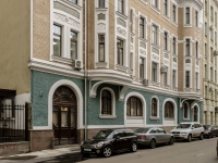 Москва, район Арбат, Кривоарбатский пер, дом13 с.1