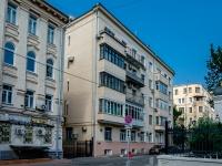 Арбат район, Спасопесковский переулок, дом 3/1СТР1. многоквартирный дом