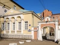 Арбат район, Спасопесковский переулок, дом 6 с.1. офисное здание