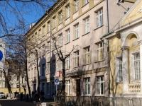 Арбат район, Спасопесковский переулок, дом 6 с.7. школа №1231 им. В.Д. Поленова
