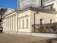 Арбат район, Спасопесковский переулок, дом 8. офисное здание